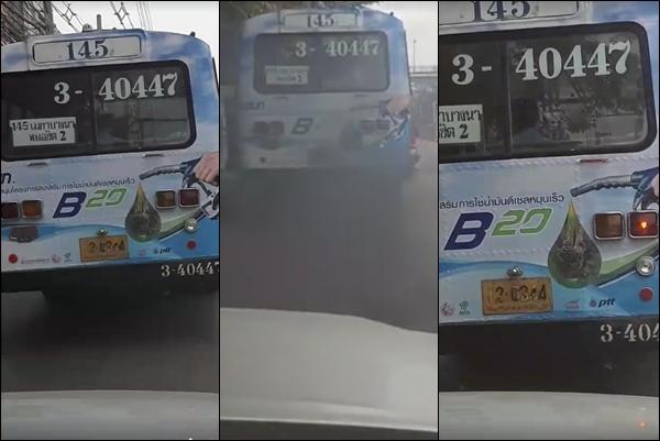 คลิป ควันดำ ฝุ่นละออง รถเมล์ 145