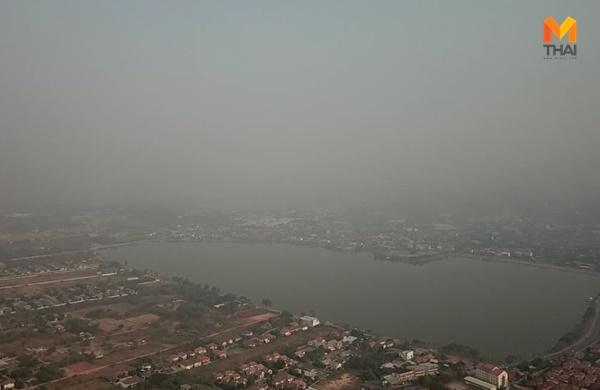 PM2.5 ค่าฝุ่น จังหวัดขอนแก่น ฝุ่นละออง มลพิษ