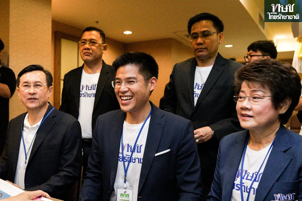 พรรคไทยรักษาชาติ เลือกตั้ง เลือกตั้ง62