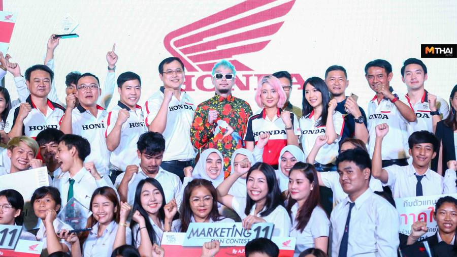 AP Honda Bangkok International Motor Show 2019 Marketing Plan Contest ข่าวรถยนต์ รถจักรยานยนต์ เอพีฮอนด้า