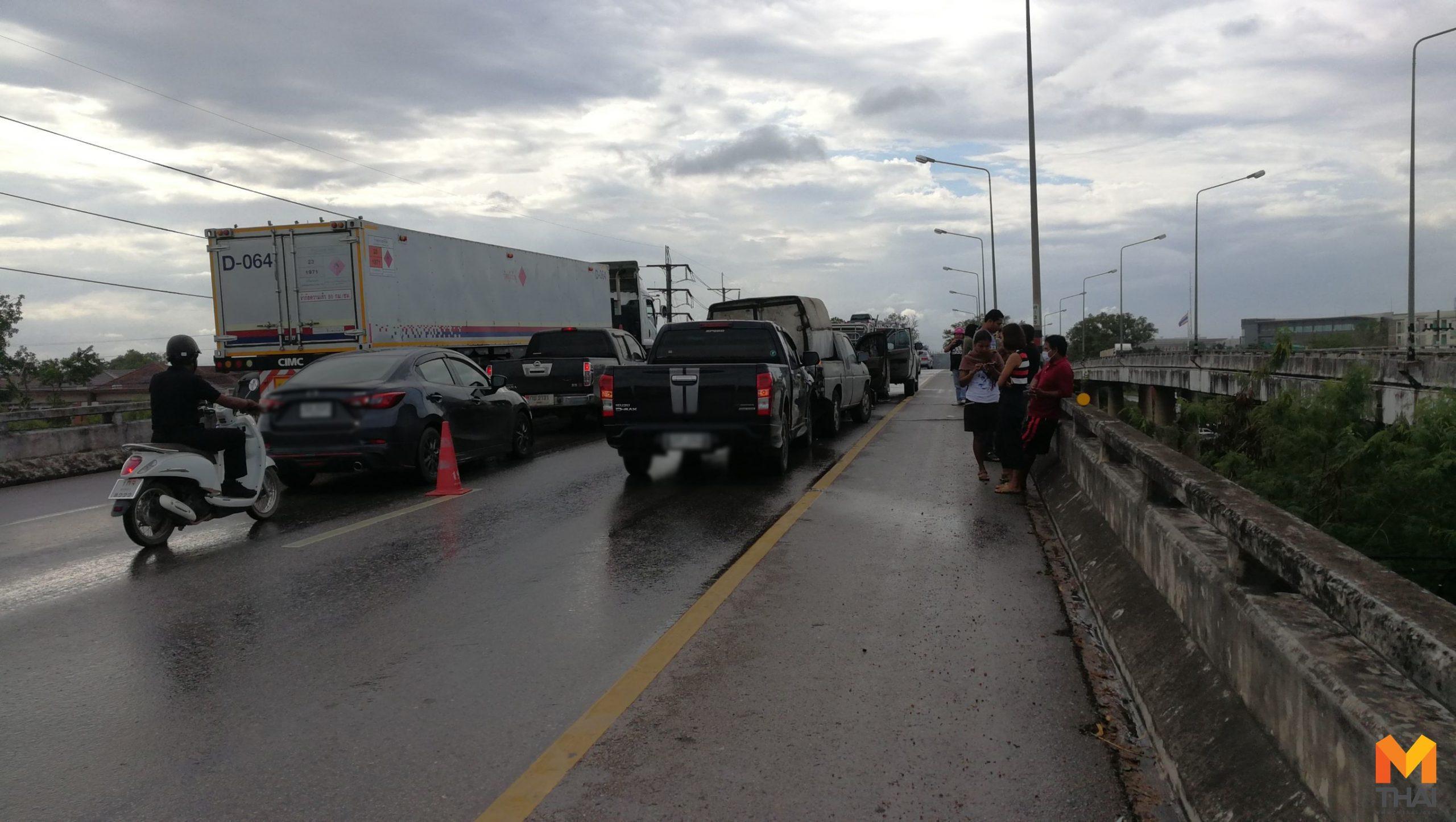 ข่าวภูมิภาค รถชนกัน 7 คัน สงขลา อุบัติเหตุ