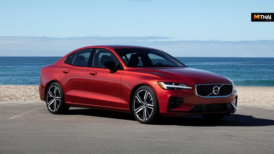 volvo volvo S60 Volvo S60 2019 ข่าวรถยนต์ ผลิตรถยนต์เพื่อการส่งออก รถซีดาน วอลโว่ วอลโว่ เอส60 วอลโว่เอส60 ส่งออกรถยนต์