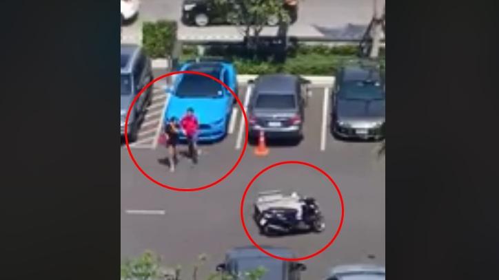 คนพิการ ช่องจอดรถ ที่จอดรถคนพิการ แย่งที่จอด