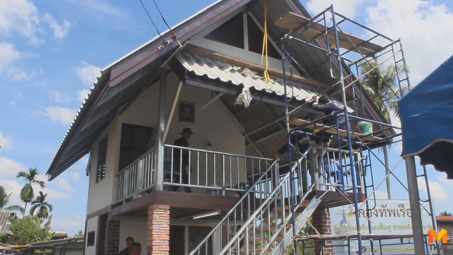 ข่าวภูมิภาค บ้านหลังใหม่ ปาบึก ผู้ประสบภัยปาบึก