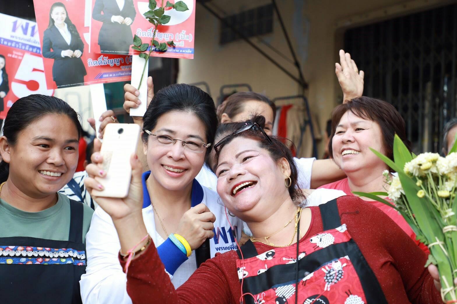 พรรคเพื่อไทย สุดารัตน์ เกยุราพันธุ์ เลือกตั้ง 62