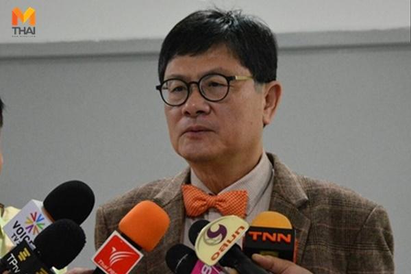 การเมือง ข่าววันนี้ พระราชโองการ รวมพลังประชาชาติไทย เลือกตั้ง62 เอนก เหล่าธรรมทัศน์