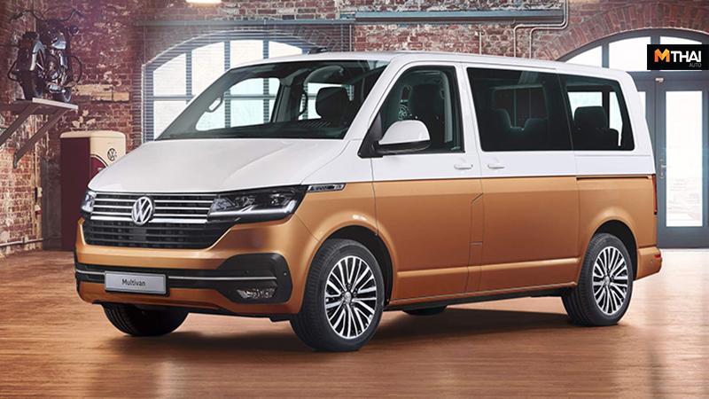 Volkswagen Volkswagen Multivan ข่าวรถยนต์ รถรุ่นใหม่ รุ่นปรับโฉม โฟลค์สวาเกน