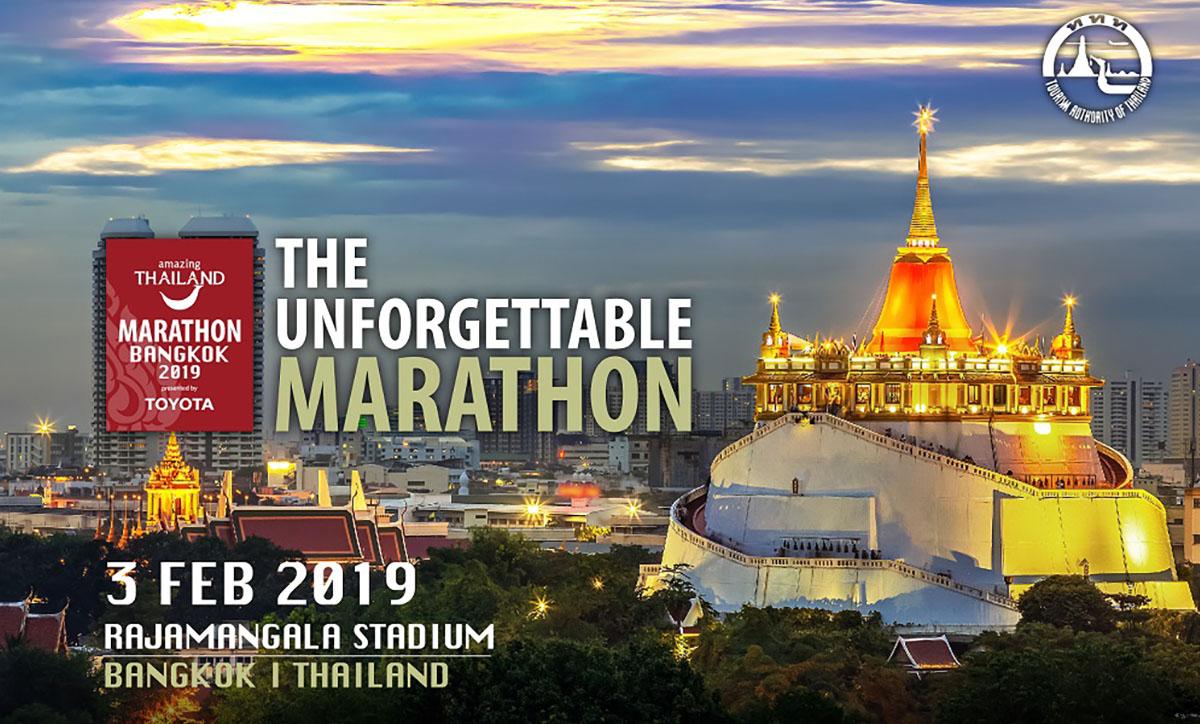 AMAZING THAILAND Marathon Bangkok 2019