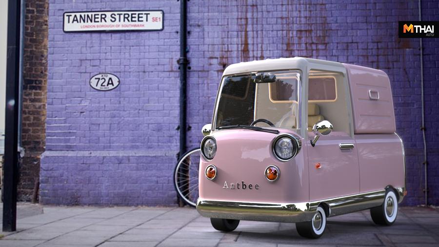 Mondo Antbee Sasoham ข่าวรถยนต์ รถขนาดเล็ก รถยนต์ไฟฟ้า รถเกาหลี