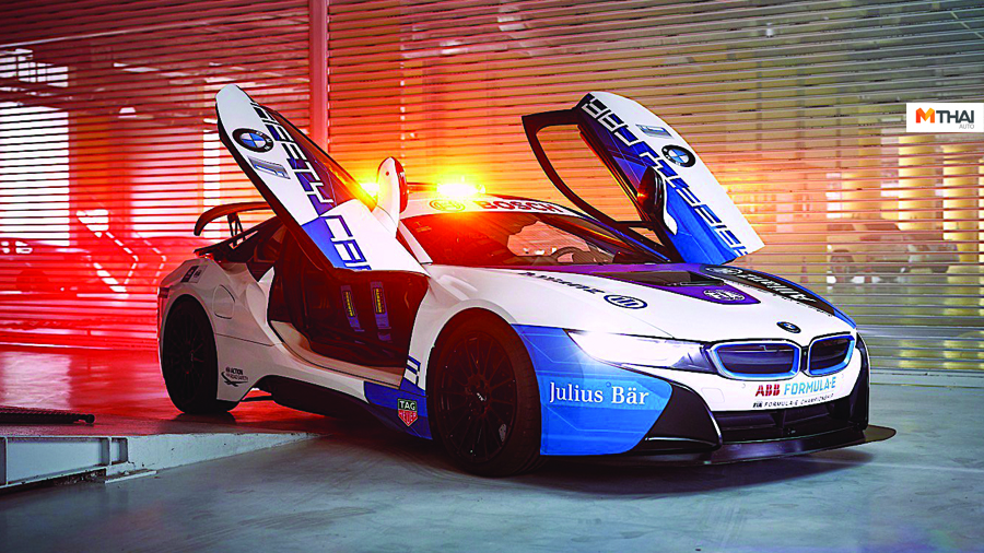 bmw i8 Formula E Safety Car