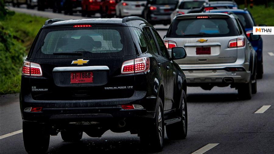 Chevrolet การขับรถยนต์ในเวลากลางคืน ปลอดภัย รถกระบะ Colorado รถอเนกประสงค์ Trailblazer เคล็ดลับ เชฟโรเลต ประเทศไทย ไฟเบรกท้ายรถยนต์