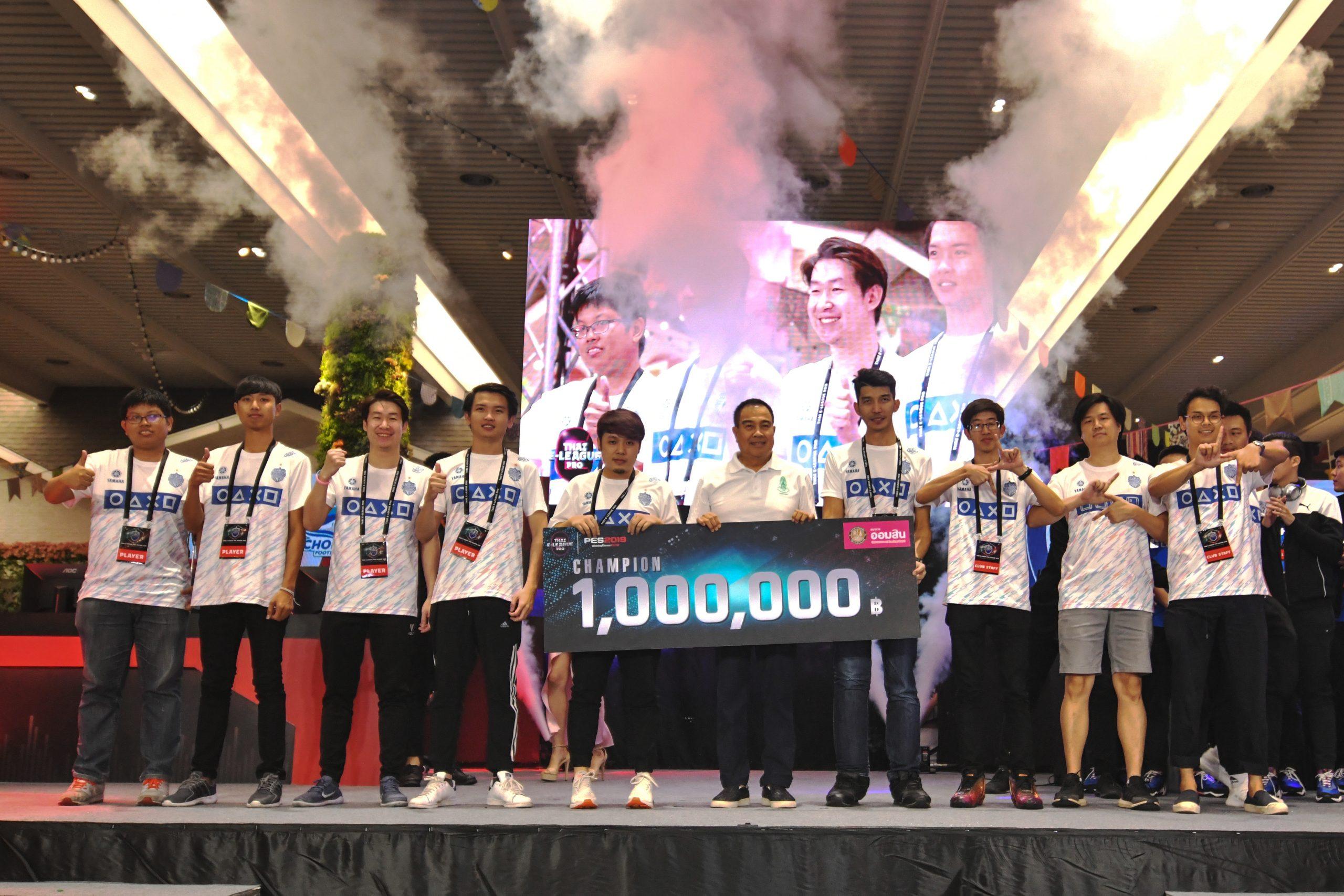 Thai League E-Sport Pro 2018 บุรีรัมย์ ยูไนเต็ด