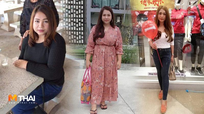 ลดความอ้วน ลดน้ำหนัก อ้วนหลังคลอด ออกกำลังกาย ออกกำลังกายลดน้ำหนัก อาหารคลีน