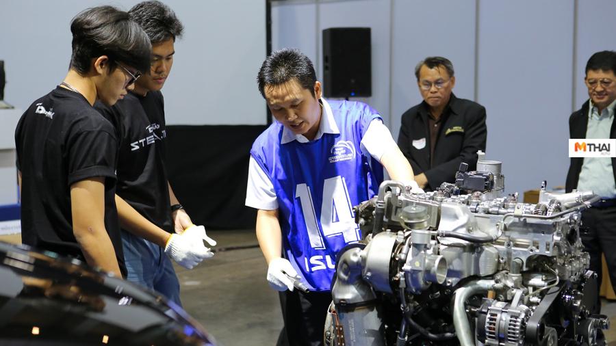isuzu Isuzu D-Max Isuzu World Technical Competition I-1 Grand Prix 2018 LCV division กลุ่มตรีเพชร ทักษะด้านการขายและบริการหลังการขายอีซูซุ บริษัท ตรีเพชรอีซูซุเซลส์ จำกัด