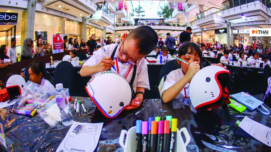 A.P.Honda วาดฝันไว้ในหมวกกันน็อก สังคมหัวแข็ง โรงเรียนหัวแข็ง