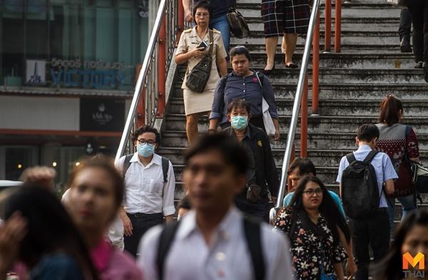 PM2.5 ข่าวสดวันนี้ ฝุ่นละออง มลพิษ