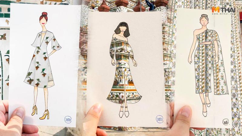 Cut Out Sketch Paper Art ชุดกระดาษ ออกแบบชุด ออกแบบชุดไทย