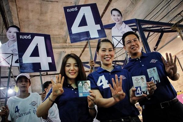 พปชร. พลังประชารัฐ หาเสียง เลือกตั้ง62