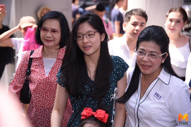 พรรคเพื่อไทย ลูกสาวสุดารัตน์ เลือกตั้ง 62