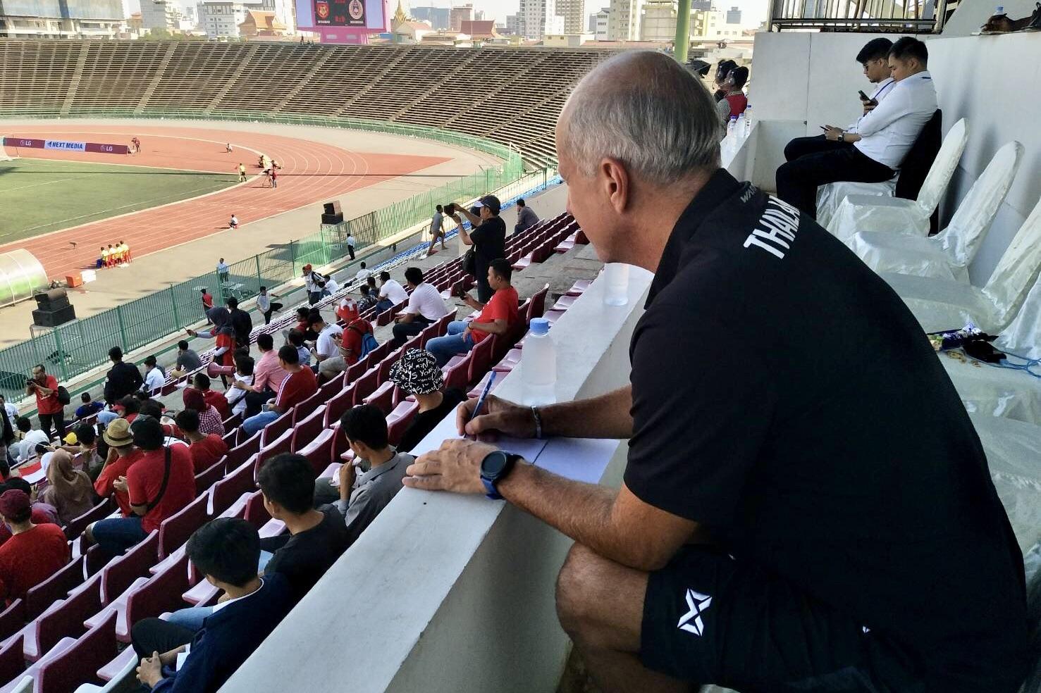 ชิงแชมป์อาเซียน 2019 ทีมชาติไทย U22 ฟิลิปปินส์ อเล็กซานเดร กามา