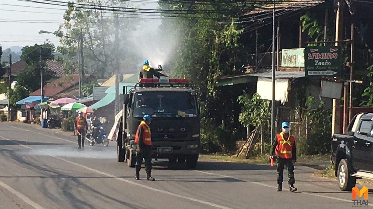 PM 2.5 ข่าวภูมิภาค ฝุ่นละออง สถานการณ์ฝุ่น แม่ฮ่องสอน