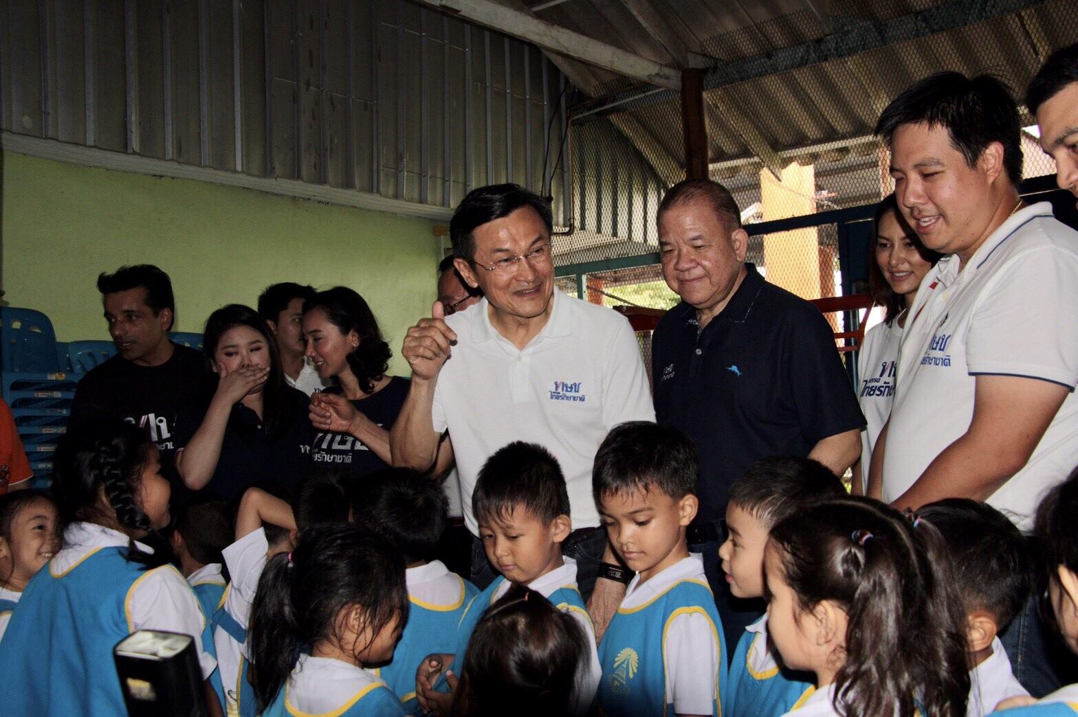 พรรคไทยรักษาชาติ หาเสียง เลือกตั้ง 62