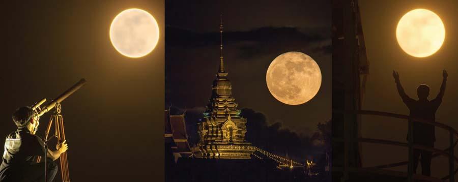 ซูเปอร์ฟูลมูน ดวงจันทร์เต็มดวงใกล้โลก