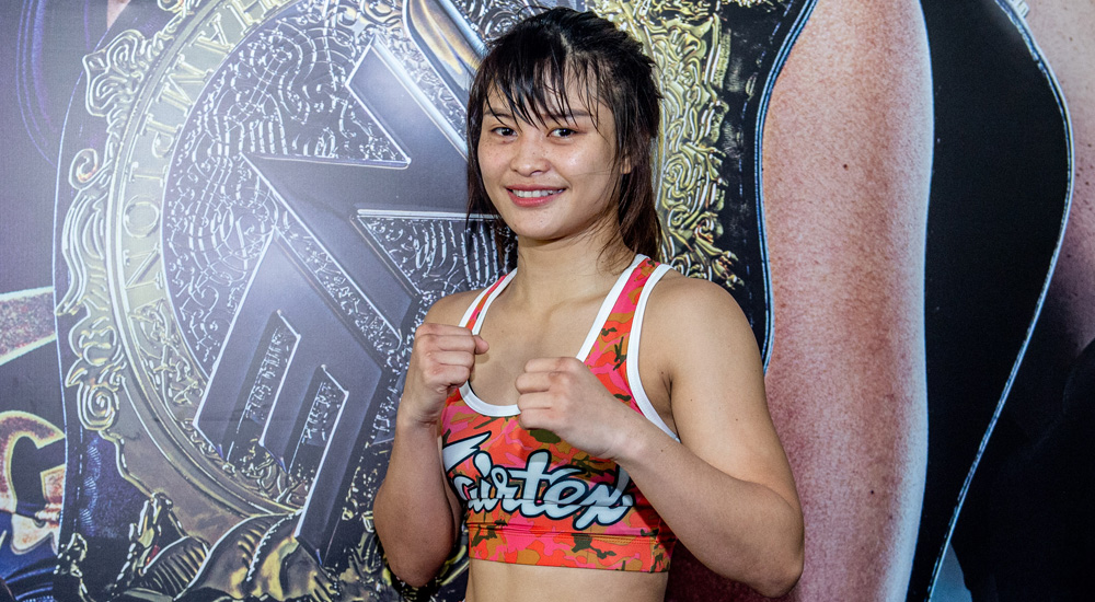 ONE : CALL TO GREATNESS ONE Championship เจเน็ต ท็อดด์ แสตมป์ แฟร์เท็กซ์