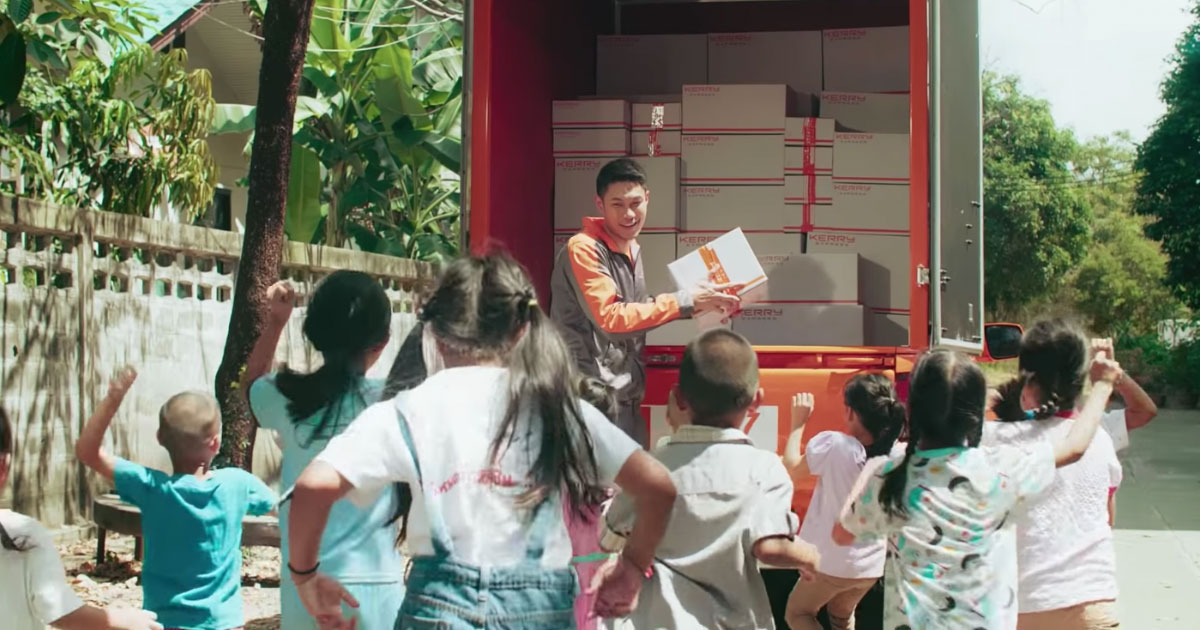 Kerry Express เคอรี่ เอ็กซ์เพรส โครงการส่งสุขใส่กล่อง ส่งต่อรอยยิ้ม