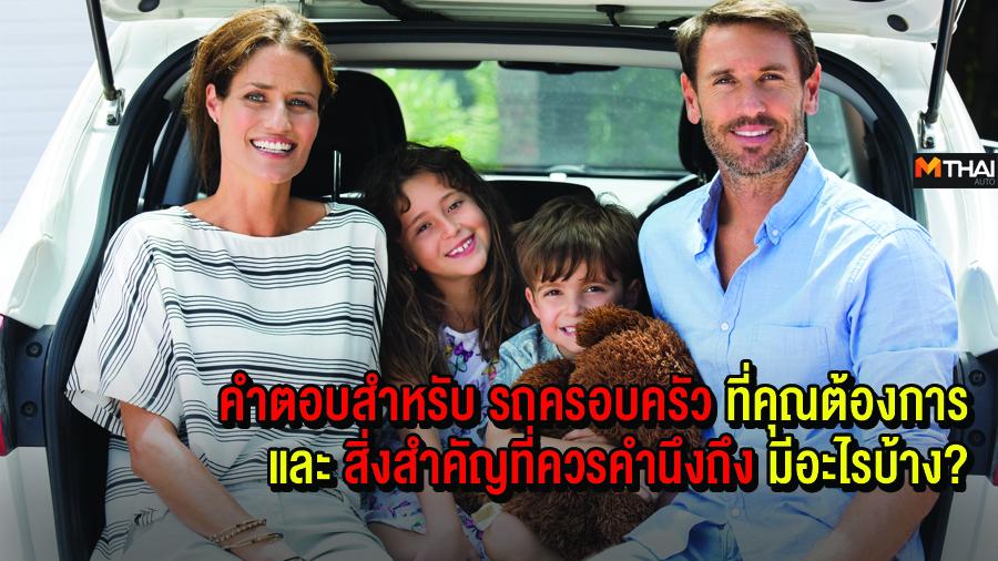 Ford Everest Ford Motor Company ครอบครัว รถ SUV รถสำหรับครอบครัว