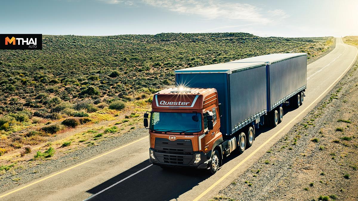 ESCOT New Quester UD Trucks ยูดี ทรัคส์ ยูดี เทเลเมติกส์ รถบรรทุก เกียร์กึ่งอัตโนมัติ เควสเตอร์ใหม่ โลจิสติกส์