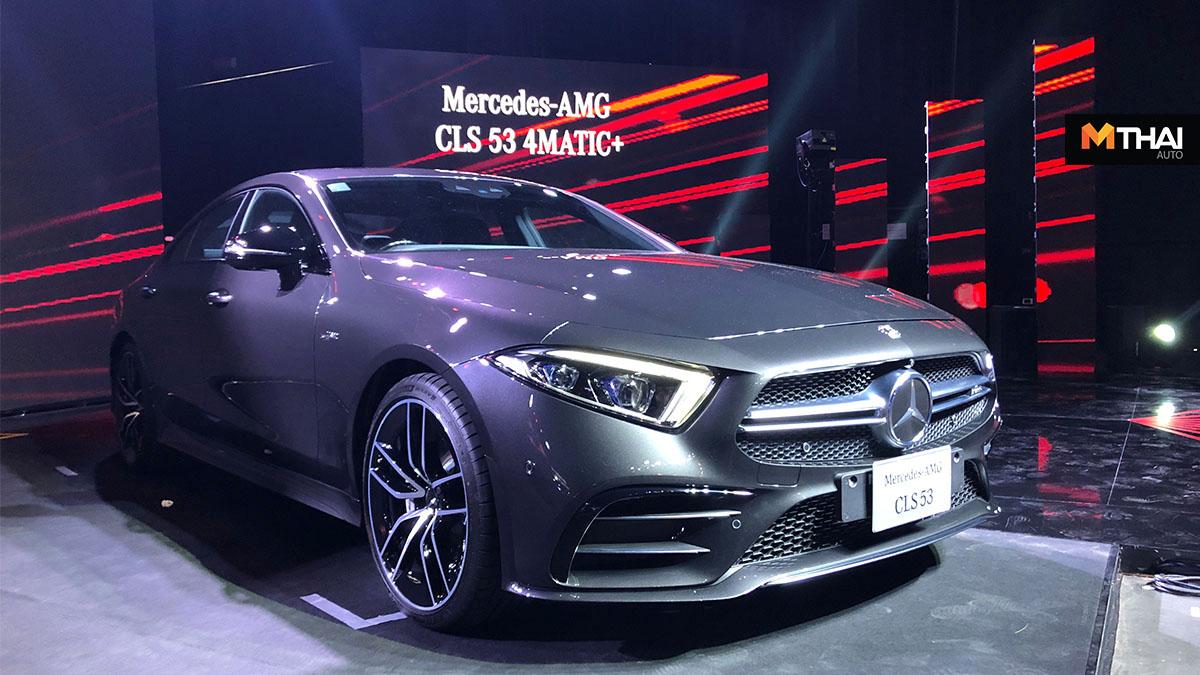 CLS 53 4MATIC+ E 53 4MATIC+ Coupé Mercedes-AMG Mercedes-Benz เมอร์เซเดส-เบนซ์ เมอร์เซเดส-เอเอ็มจี 53
