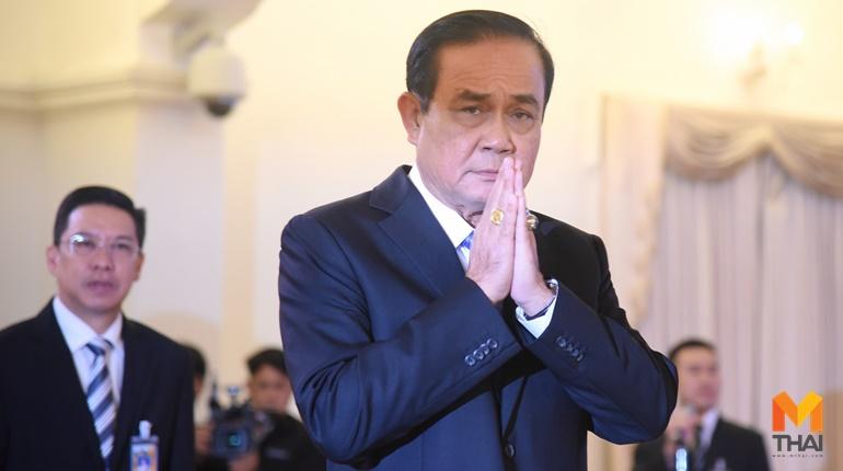นายกรัฐมนตรี ประยุทธ์ จันทร์โอชา พรรคพลังประชารัฐ ลุงตู่ สุวิทย์ เมษินทรีย์ เลือกตั้ง62
