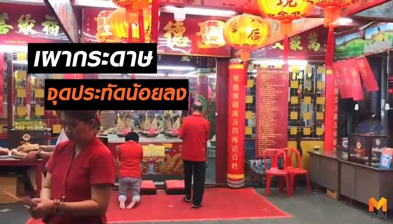 ชาวไทยเชื้อสายจีน ตรุษจีน ตรุษจีน62 นครสวรรค์ วันตรุษจีน เทศกาลตรุษจีน