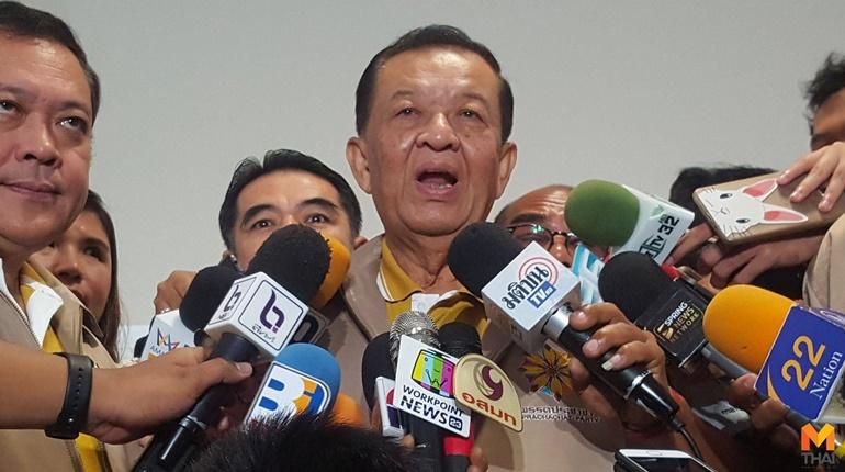 พรรคประชาชาติ วันมูหะมัดนอร์ มะทา เลือกตั้ง62