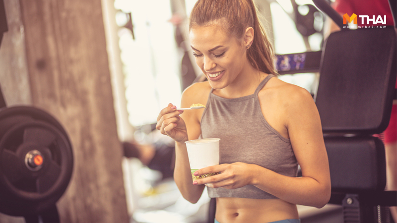 กินอาหารก่อนออกกำลังกาย ออกกำลังกาย ออกกำลังกาย อาหาร