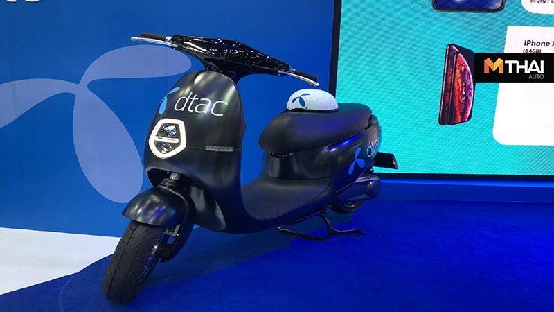 DTAC E2 EV มอเตอร์ไซค์ไฟฟ้า รถจักรยานยนต์ไฟฟ้า