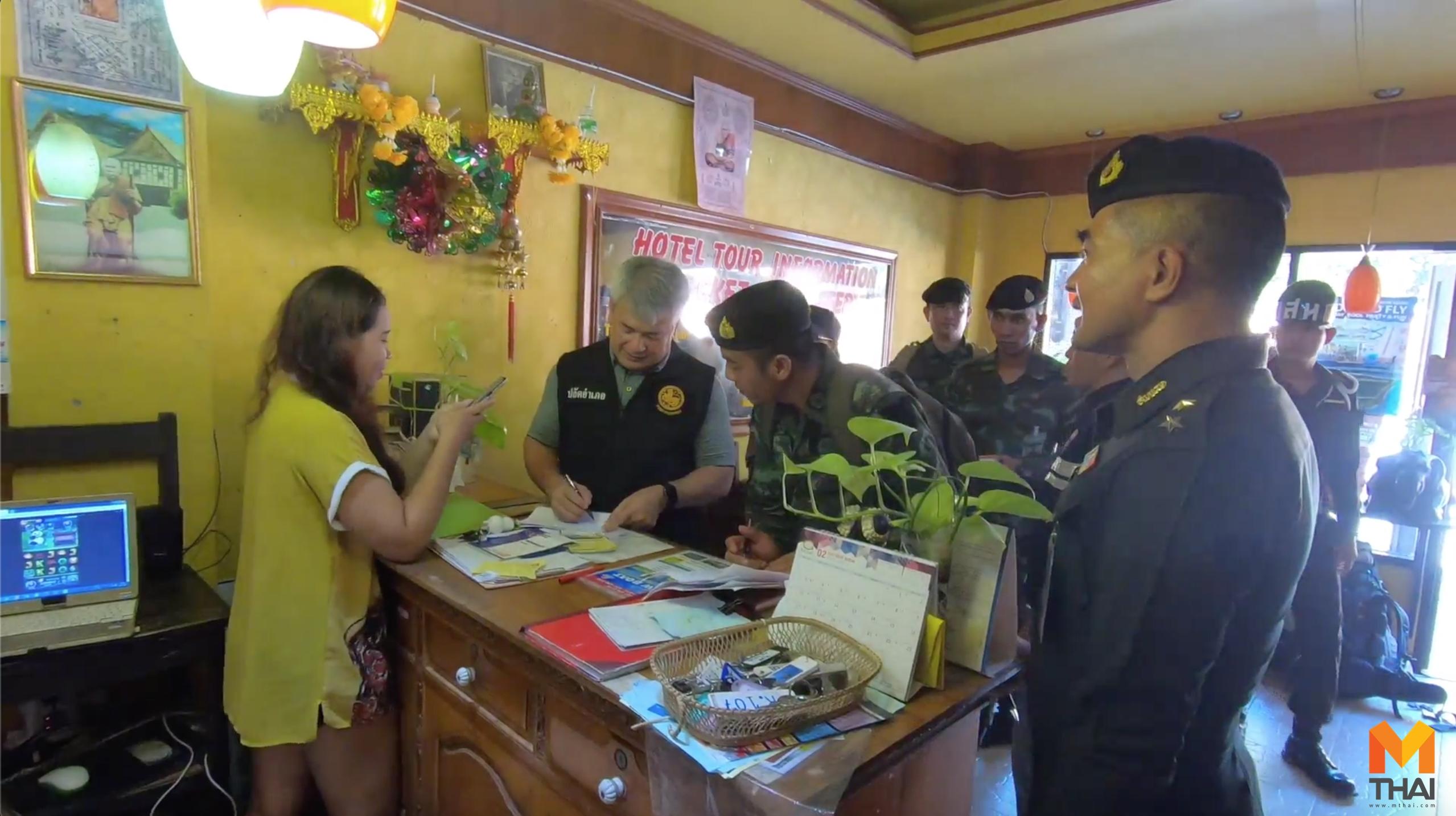ข่าวภูมิภาค ที่พักเกาะสมุย เกาะสมุย โฮสเทล ไม่มีใบอนุญาต