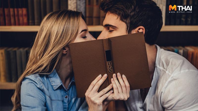 จูบครั้งแรก จูบที่ผู้ชายชอบ จูบปาก วิธีจูบ เทคนิคการจูบ