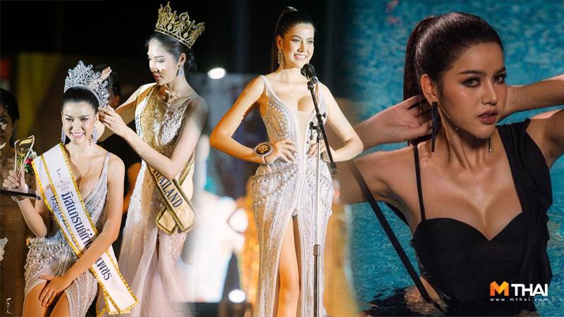 MISS GRAND THAILAND Miss Grand Thailand 2019 ประกวดนางงาม มิสแกรนด์กำแพงเพชร มิสแกรนด์กำแพงเพชร 2019 มิสแกรนด์ไทยแลนด์ มิสแกรนด์ไทยแลนด์ 2019