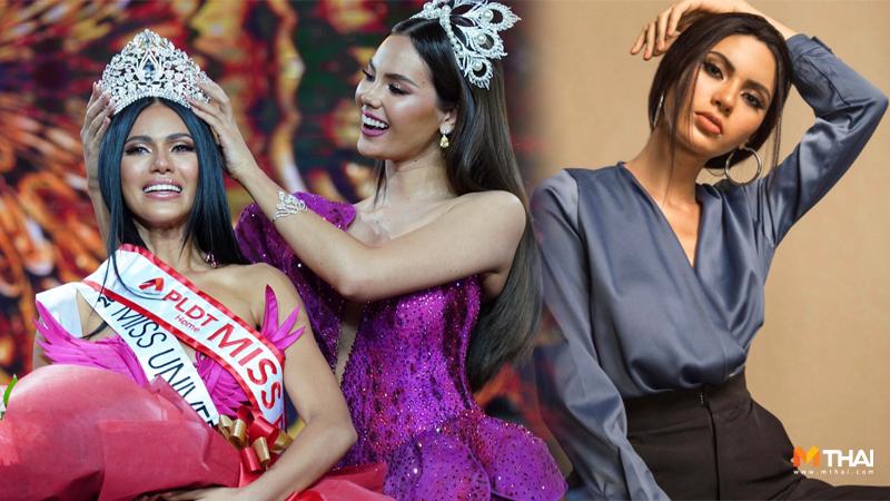 Gazini C. J. Ganados Miss Universe Philippines นางงามฟิลิปปินส์ น้ำตาล ชลิตา ประกวดนางงาม มิสยูนิเวิร์ส มิสยูนิเวิร์ส 2019 มิสยูนิเวิร์สฟิลิปปินส์
