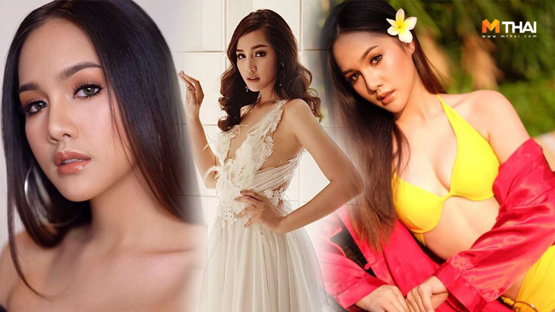 Miss Global Miss Global 2018 นางงามไทย นางสาวถิ่นไทยงาม นางสาวถิ่นไทยงาม 2561 ประกวดนางงาม มิสโกลบอล แผ่นฟิล์ม พมลชนก ดิลกรัชตสกุล