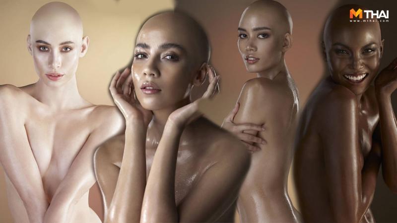 The Face Thailand ความสวยความงาม ผิวสวย ผู้หญิงยุคใหม่ มั่นใจในตัวเอง รักตัวเอง สีผิว