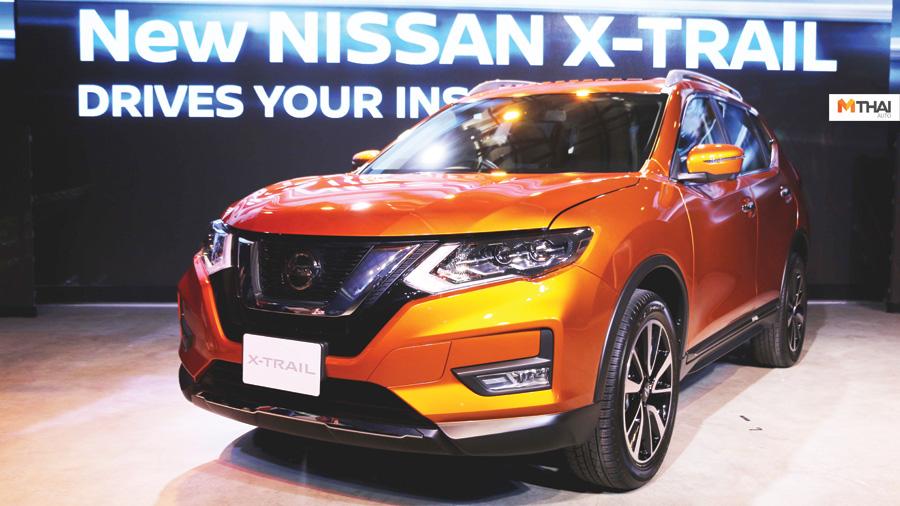 nissan Nissan X-Trail Nissan X-Trail 2019 X-Trail ข่าวรถยนต์ นิสสัน นิสสัน มอเตอร์ นิสสัน มอเตอร์ ประเทศไทย นิสสัน เอกเทรล รถเอสยูวี รถใหม่ เปิดตัวรถ