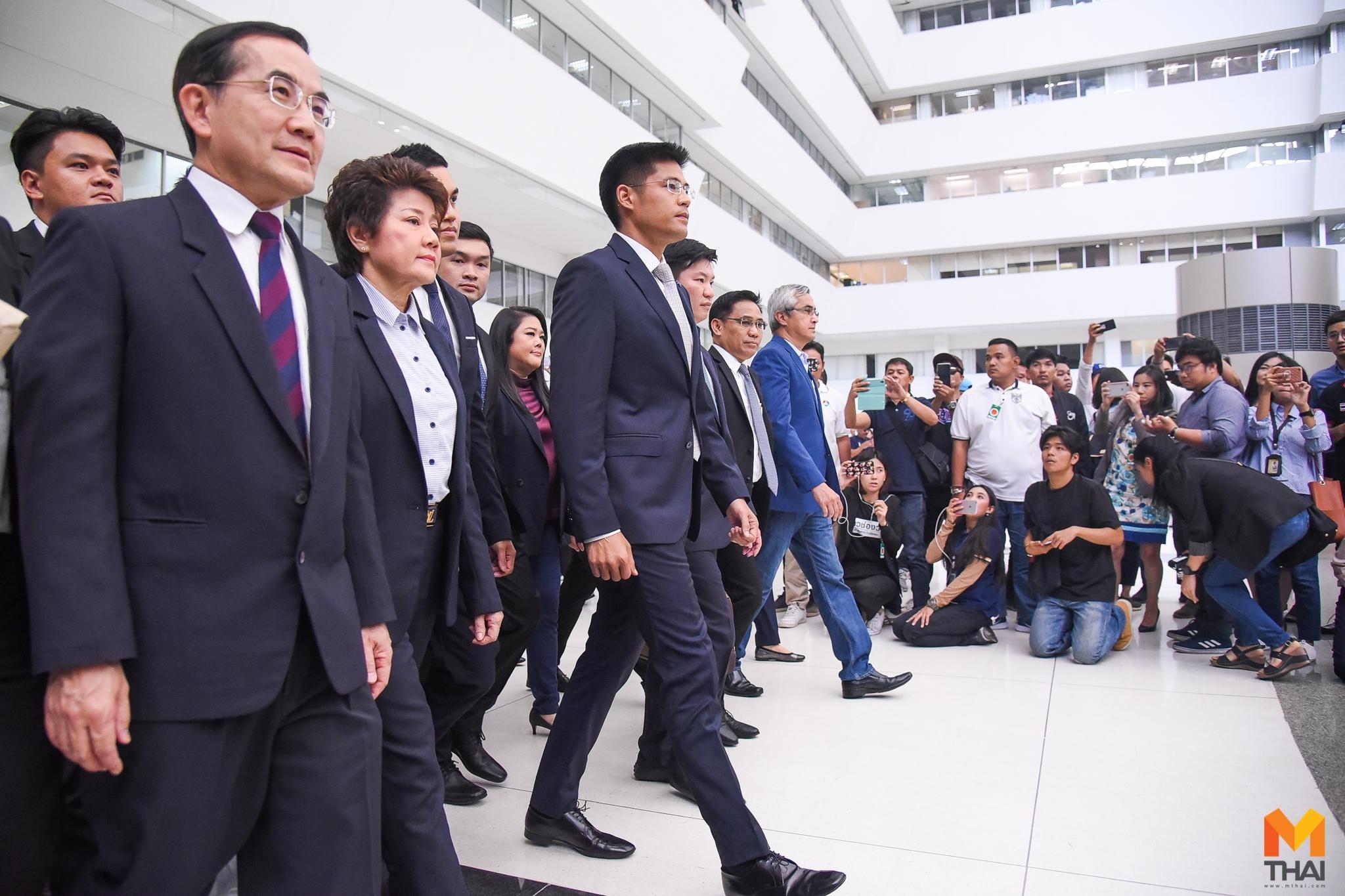 ข่าวสดวันนี้ ยุบพรรคไทยรักษาชาติ เลือกตั้ง62