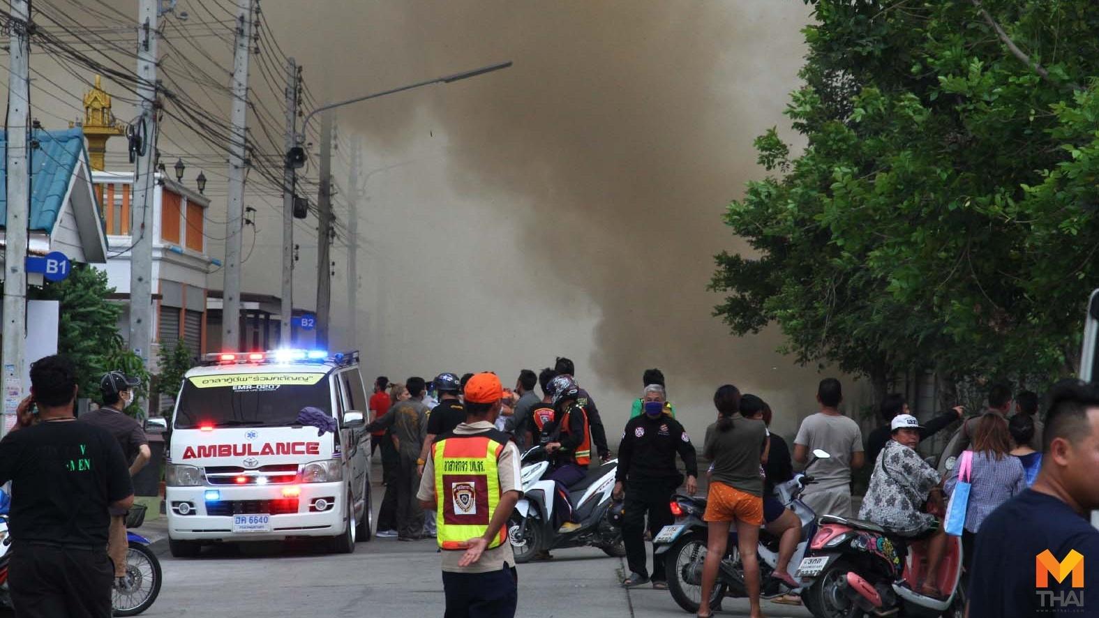 ข่าวภูมิภาค อพยพชาวบ้าน ไฟไหม้ ไฟไหม้ป่าหญ้า