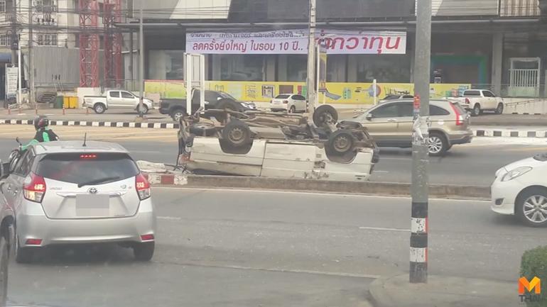 รถชน รถตัดหน้า อุบัติเหตุ