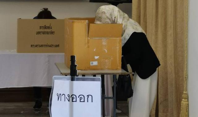 ข่าวสดวันนี้ คูหา เลือกตั้ง62 เลือกตั้งนอกราชอาณาจักร