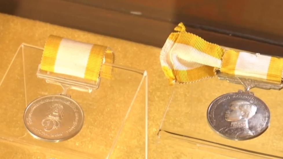 ข่าวMono29 พระราชพิธีบรมราชาภิเษก รัชกาลที่ 10 เหรียญที่ระลึก