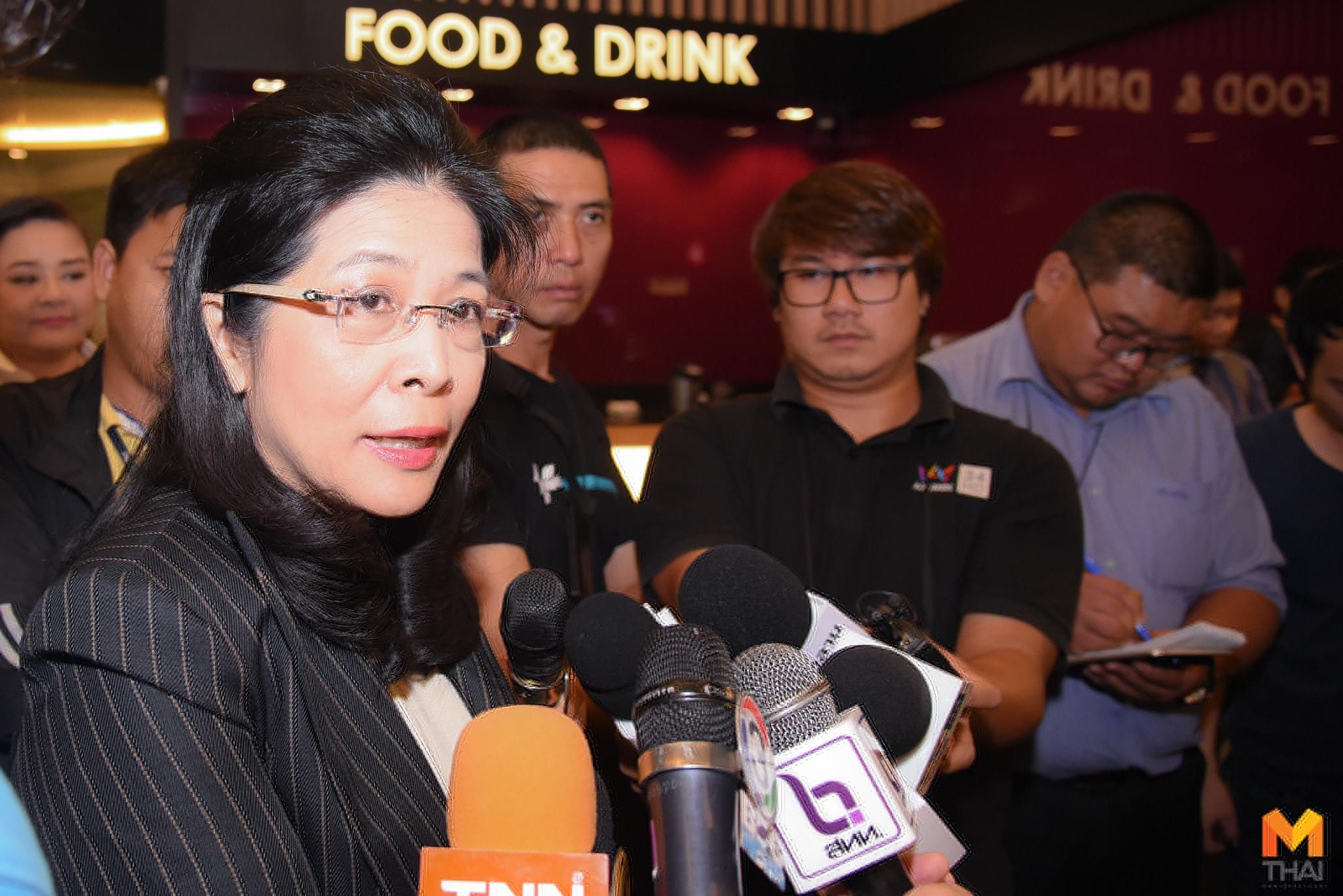 คุณหญิงสุดารัตน์ เกยุราพันธุ์ พรรคพลังประชารัฐ พรรคเพื่อไทย ระดมทุนโต๊ะจีน
